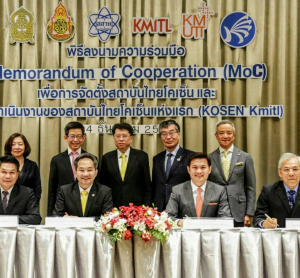 Memorandum of Cooperation (MoC) of Thai - KOSEN Project, 14 December 2018