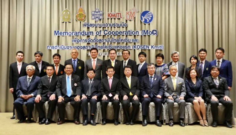 Memorandum of Cooperation (MoC) of Thai - KOSEN Project, 14  ... Image 1